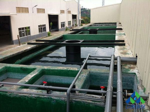 重金属污水处理